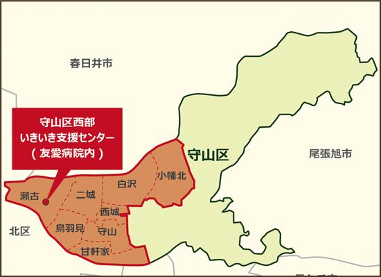 上記の情報を地図化したものです。守山区西部に位置する担当地区を表示しています。